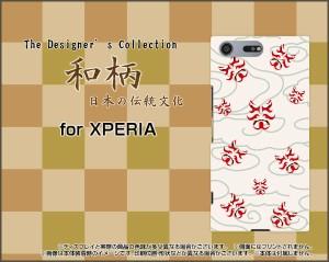 スマートフォン ケース 保護フィルム付 XPERIA XZ Premium [SO-04J] docomo 和柄激安 特価 通販 プレゼント so04j-f-wagara001-003