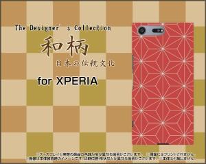 スマートフォン ケース 保護フィルム付 XPERIA XZ Premium [SO-04J] docomo 和柄激安 特価 通販 プレゼント so04j-f-wagara001-005