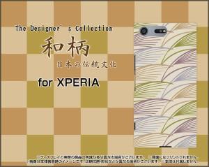 スマートフォン ケース 保護フィルム付 XPERIA XZ Premium [SO-04J] docomo 和柄激安 特価 通販 プレゼント so04j-f-wagara001-006
