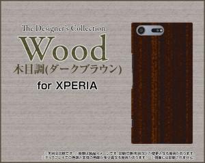 スマートフォン ケース 保護フィルム付 XPERIA XZ Premium [SO-04J] docomo 木目調激安 特価 通販 プレゼント so04j-f-wood-003