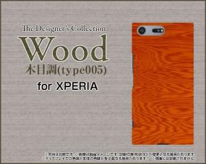 スマートフォン ケース 保護フィルム付 XPERIA XZ Premium [SO-04J] docomo 木目調激安 特価 通販 プレゼント so04j-f-wood-005