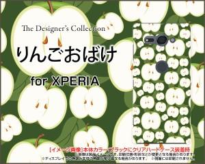 ガラスフィルム付 XPERIA XZ2 Compact [SO-05K] docomo TPU ソフト ケース ドット 人気 定番 so05k-gftpu-cyi-001-060