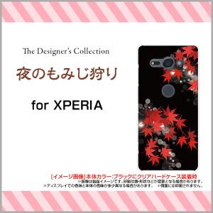 保護フィルム付 XPERIA XZ2 Compact [SO-05K] docomo スマートフォン カバー 和柄 デザイン 雑貨 so05k-f-mibc-001-097