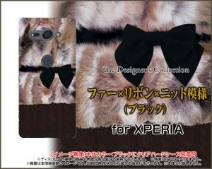 TPU ソフト ケース XPERIA XZ2 Compact [SO-05K] docomo リボン かわいい おしゃれ ユニーク so05k-tpu-nnu-002-094
