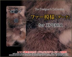 TPU ソフト ケース XPERIA XZ2 Compact [SO-05K] docomo シック かわいい おしゃれ ユニーク so05k-tpu-nnu-002-095