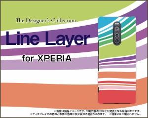 保護フィルム付 XPERIA 1 SO-03L SOV40 エクスぺリア ワン スマホ カバー ハード TPUソフトケース ボーダー メンズ xpe1-f-cyi-001-037