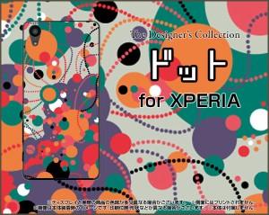 保護フィルム付 XPERIA X Performance [SO-04H SOV33 502SO] スマホ ケース docomo au SoftBank ドット 雑貨 メンズ xpexp-f-ask-001-098