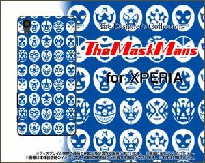 XPERIA X Performance [SO-04H SOV33 502SO] スマホ カバー docomo au SoftBank イラスト 雑貨 メンズ レディース xpexp-ask-001-107