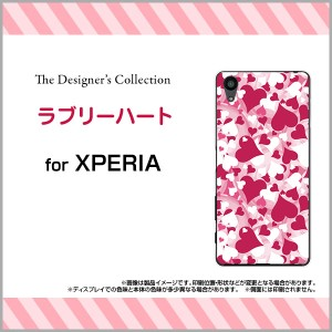 XPERIA X Performance [SO-04H SOV33 502SO] スマートフォン ケース docomo au SoftBank ハート 人気 定番 売れ筋 xpexp-mibc-001-020