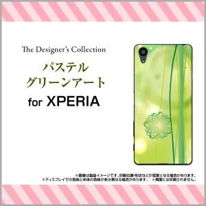 XPERIA X Performance [SO-04H SOV33 502SO] スマートフォン カバー docomo au SoftBank パステル デザイン 雑貨 xpexp-mibc-001-142