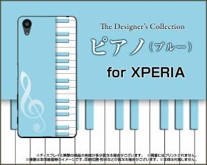 XPERIA X Performance [SO-04H SOV33 502SO] 保護フィルム付 スマホ カバー docomo au SoftBank ピアノ 雑貨 メンズ xpexp-f-nnu-002-063