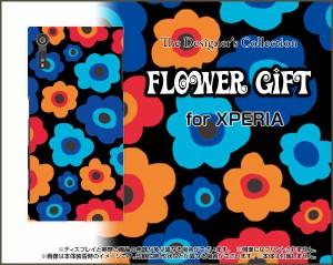 ガラスフィルム付 XPERIA XZ [SO-01J SOV34 601SO] スマホ ケース 花柄 雑貨 メンズ レディース プレゼント xpexz-gftpu-ask-001-007