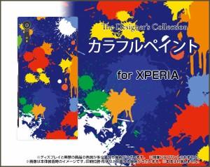 ガラスフィルム付 XPERIA XZs [SO-03J/SOV35/602SO] スマホ ケース カラフル 雑貨 メンズ レディース プレゼント xzs-gftpu-ask-001-042