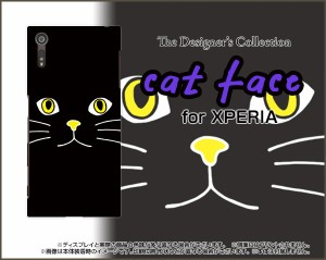 保護フィルム付 XPERIA XZs [SO-03J SOV35 602SO] スマホ ケース docomo au SoftBank 猫 雑貨 メンズ レディース xzs-f-ask-001-055