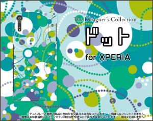 ガラスフィルム付 XPERIA XZ [SO-01J SOV34 601SO] スマホ ケース ハード TPUソフトケース ドット 雑貨 xpexz-gf-ask-001-097