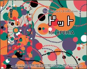 保護フィルム付 XPERIA XZs [SO-03J/SOV35/602SO] TPU ソフト ケース  ドット 雑貨 メンズ レディース xzs-ftpu-ask-001-098