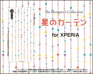 保護フィルム付 XPERIA XZs [SO-03J/SOV35/602SO] TPU ソフト ケース  ドット 雑貨 メンズ レディース xzs-ftpu-ask-001-102