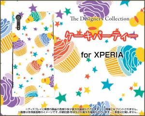 保護フィルム付 XPERIA XZs [SO-03J/SOV35/602SO] TPU ソフト ケース  スイーツ 雑貨 メンズ レディース xzs-ftpu-ask-001-103