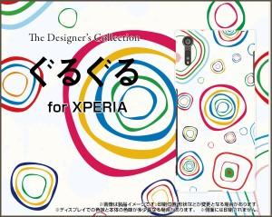 ガラスフィルム付 XPERIA XZs [SO-03J/SOV35/602SO] スマホ カバー イラスト 雑貨 メンズ レディース プレゼント xzs-gf-cyi-001-014