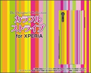 保護フィルム付 XPERIA XZ [SO-01J SOV34 601SO] スマホ カバー docomo au SoftBank ストライプ 雑貨 メンズ xpexz-f-cyi-001-017
