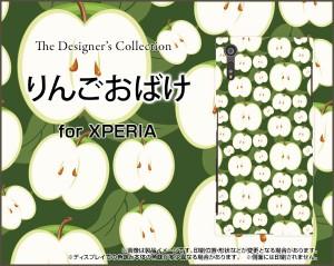 保護フィルム付 XPERIA XZs [SO-03J/SOV35/602SO] TPU ソフト ケース  ドット 人気 定番 売れ筋 通販 xzs-ftpu-cyi-001-060