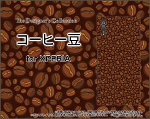 XPERIA XZ [SO-01J SOV34 601SO] TPU ソフト ケース  どこも えーゆー イラスト 人気 定番 売れ筋 通販 xpexz-tpu-cyi-001-061