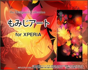 保護フィルム付 XPERIA XZs [SO-03J/SOV35/602SO] TPU ソフト ケース  秋 人気 定番 売れ筋 通販 xzs-ftpu-cyi-001-090