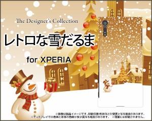 保護フィルム付 XPERIA XZs [SO-03J/SOV35/602SO] TPU ソフト ケース  冬 人気 定番 売れ筋 通販 xzs-ftpu-cyi-001-095
