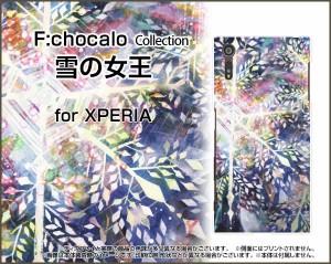 XPERIA XZ [SO-01J SOV34 601SO] 保護フィルム付 スマートフォン ケース docomo au SoftBank 雪 雑貨 メンズ xpexz-f-ike-002