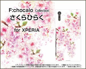 TPU ソフト ケース 保護フィルム付 XPERIA XZ [SO-01J SOV34 601SO]  花 激安 特価 通販 プレゼント xpexz-ftpu-ike-009