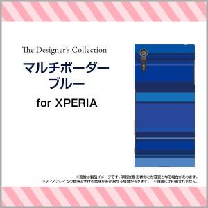 ガラスフィルム付 XPERIA XZ [SO-01J SOV34 601SO] スマートフォン ケース ボーダー 人気 定番 売れ筋 通販 xpexz-gftpu-mibc-001-002