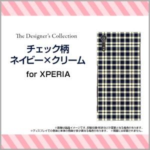 保護フィルム付 XPERIA XZs [SO-03J SOV35 602SO] スマートフォン ケース docomo au SoftBank チェック 人気 定番 xzs-f-mibc-001-007