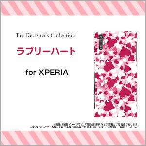 XPERIA XZs [SO-03J SOV35 602SO] スマートフォン ケース docomo au SoftBank ハート 人気 定番 売れ筋 通販 xzs-mibc-001-020