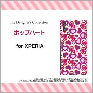 XPERIA XZs [SO-03J SOV35 602SO] スマートフォン ケース docomo au SoftBank ハート 人気 定番 売れ筋 通販 xzs-mibc-001-021