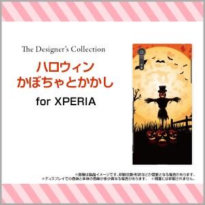 ガラスフィルム付 XPERIA XZ [SO-01J SOV34 601SO] スマートフォン ケース ハロウィン 人気 定番 売れ筋 通販 xpexz-gf-mibc-001-029