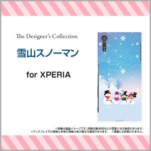 ガラスフィルム付 XPERIA XZ [SO-01J SOV34 601SO] スマートフォン ケース 冬 人気 定番 売れ筋 通販 xpexz-gf-mibc-001-030