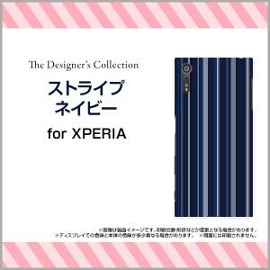 ガラスフィルム付 XPERIA XZs [SO-03J/SOV35/602SO] スマートフォン ケース ストライプ 人気 定番 売れ筋 通販 xzs-gftpu-mibc-001-049