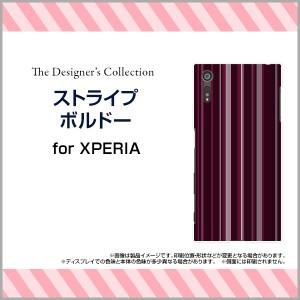 保護フィルム付 XPERIA XZ [SO-01J SOV34 601SO] TPU ソフト ケース  ストライプ 人気 定番 売れ筋 通販 xpexz-ftpu-mibc-001-050