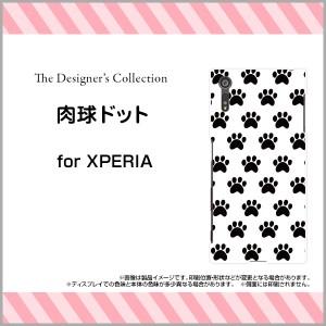 ガラスフィルム付 XPERIA XZs [SO-03J/SOV35/602SO] スマートフォン カバー ドット 人気 定番 売れ筋 通販 xzs-gftpu-mibc-001-071