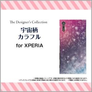 XPERIA XZs [SO-03J SOV35 602SO] スマートフォン カバー docomo au SoftBank 宇宙 デザイン 雑貨 小物 プレゼント xzs-mibc-001-115