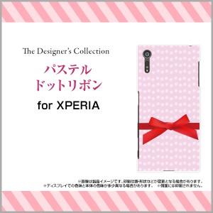 ガラスフィルム付 XPERIA XZs [SO-03J/SOV35/602SO] スマートフォン カバー パステル デザイン 雑貨 小物 xzs-gftpu-mibc-001-141
