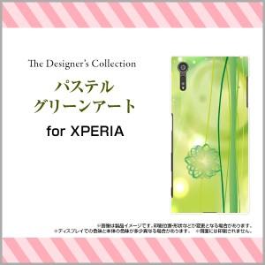 ガラスフィルム付 XPERIA XZs [SO-03J/SOV35/602SO] スマートフォン カバー パステル デザイン 雑貨 小物 xzs-gftpu-mibc-001-142