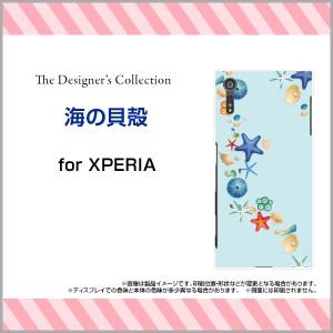 ガラスフィルム付 XPERIA XZ [SO-01J SOV34 601SO] スマートフォン カバー ハード TPUソフトケース 夏 デザイン xpexz-gf-mibc-001-155