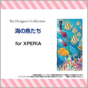 ガラスフィルム付 XPERIA XZs [SO-03J/SOV35/602SO] スマートフォン カバー 夏 デザイン 雑貨 小物 プレゼント xzs-gf-mibc-001-159
