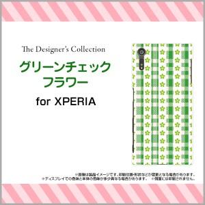 TPU ソフト ケース XPERIA XZs [SO-03J/SOV35/602SO]  チェック デザイン 雑貨 小物 プレゼント デザインカバー xzs-tpu-mibc-001-189