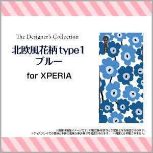 TPU ソフト ケース XPERIA XZ [SO-01J SOV34 601SO]  花柄 デザイン 雑貨 小物 プレゼント デザインカバー xpexz-tpu-mibc-001-195