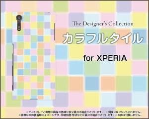 TPU ソフト ケース 保護フィルム付 XPERIA XZ [SO-01J SOV34 601SO]  カラフル かわいい おしゃれ ユニーク xpexz-ftpu-nnu-001-004