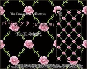 スマホ ケース ハード TPUソフトケース XPERIA XZ [SO-01J SOV34 601SO] バラ かわいい おしゃれ ユニーク xpexz-nnu-001-009