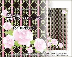 TPU ソフト ケース XPERIA XZ [SO-01J SOV34 601SO]  バラ かわいい おしゃれ ユニーク 特価 デザインケース xpexz-tpu-nnu-001-015