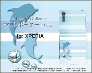 スマホ カバー ガラスフィルム付 XPERIA XZ [SO-01J SOV34 601SO] 海 かわいい おしゃれ ユニーク 特価 xpexz-gftpu-nnu-001-020